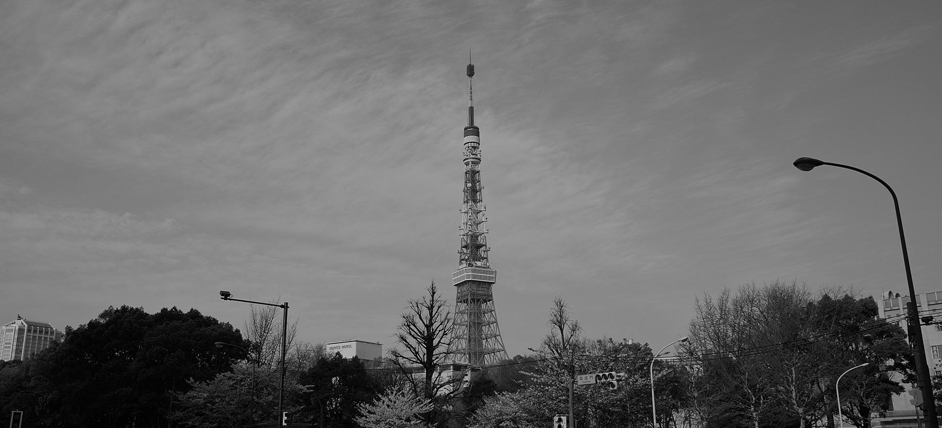 東京・東京タワー