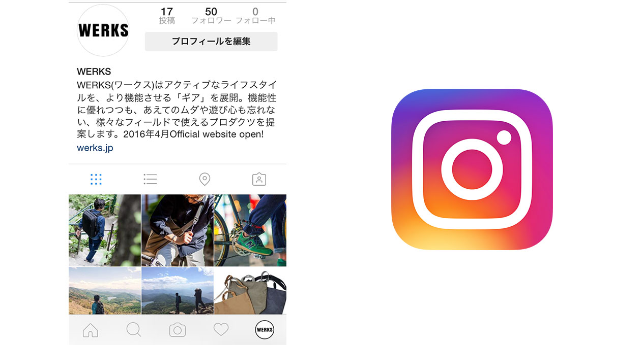 WERKS Instagramアカウントのご紹介